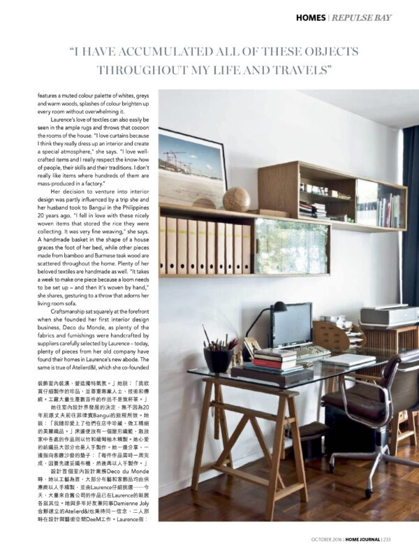 article Home Journal 07