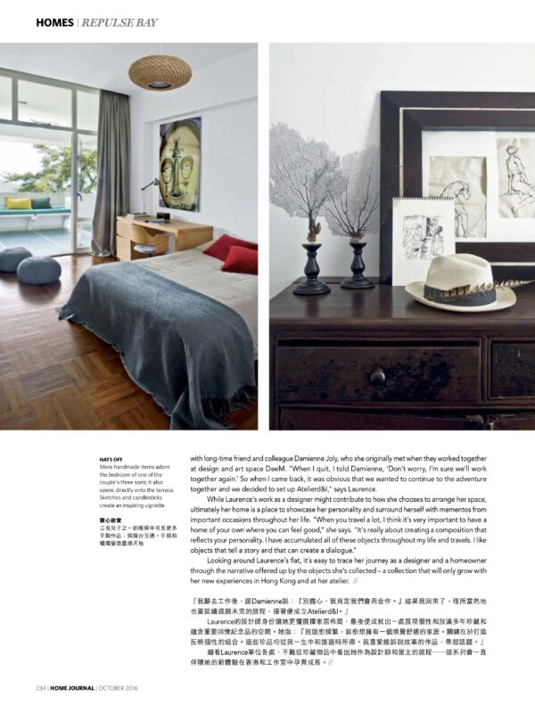 article Home Journal 08